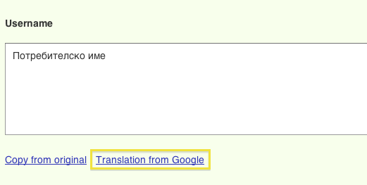 Google Translate button